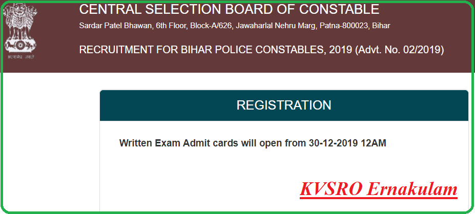 Bihar Police Constable Admit Card 2019